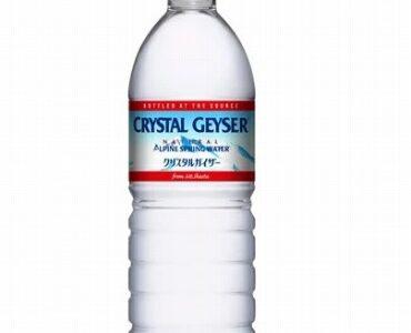クリスタルガイザーの水が最安で、飲みやすい。