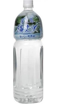 屋久島の縄文水は硬度10の超軟水