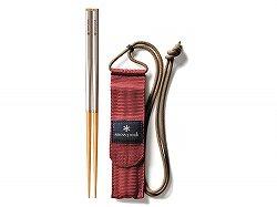 ソロキャンプ用の箸:スノーピーク