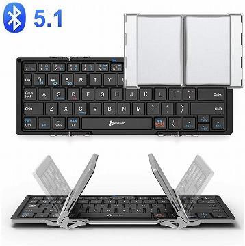 iClever 折りたたみ式Bluetoothキーボード