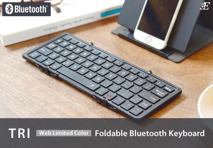スマホのキーボードは打ちにくい【bluetooth】が効率的過ぎる