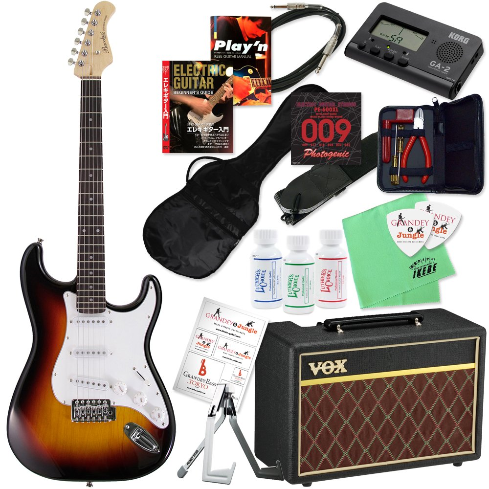 バッカスのギターの評価