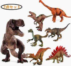 Better Stars リアル 恐竜 おもちゃ