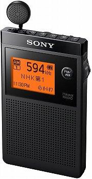 山ラジオ-ソニー SONY PLLシンセサイザーラジオ