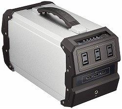 Lacita ポータブル電源 エナーボックス450