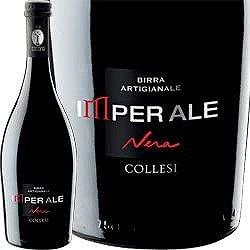 イタリア ビール コレージ