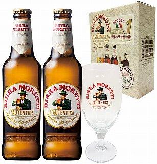 モレッティ ビール  グラス付
