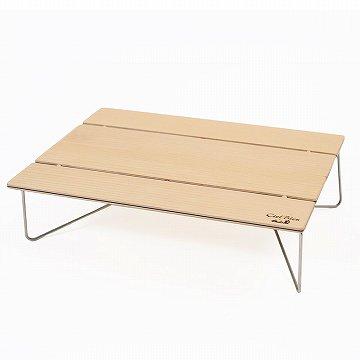 シエルブルー ロールテーブル